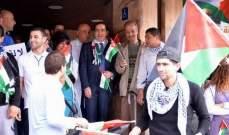 النشرة: وقفة تضامنية مع القدس للاطباء والممرضين بمركز لبيب الطبي بصيدا