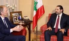 الحريري عرض مع بيدرسون للأوضاع في لبنان والمنطقة وطبيعة مهمته في سوريا