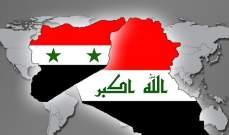 سورية والعراق