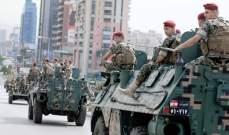 """الإرهابي عبد الرحمن قضى على فرصة العفو عن """"الإسلاميّين""""!"""