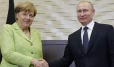 بوتين وصل إلى برلين لإجراء مباحثات مع ميركل