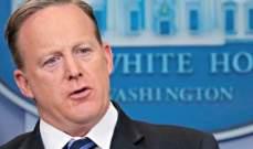 المتحدث السابق باسم البيت الأبيض: لم أتعمد الكذب
