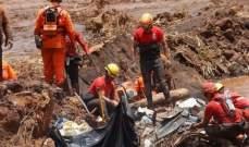 ارتفاع عدد قتلى انهيار سد في البرازيل إلى 110