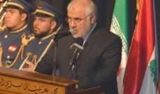 السفير الايراني: العالم الاسلامي بحاجة الى تضافر الجهود ووحدة الصف