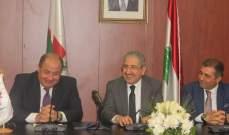 توقيع اتفاقية تعاون بين الجامعة اللبنانية والمجلس الاقتصادي والاجتماعي