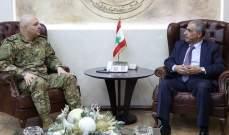 قائد الجيش إستقبل قاسم هاشم وفريد هيكل الخازن وإسماعيل سكرية