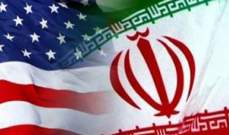 وزير إيراني: اعتقلنا 290 جاسوساً أميركياً ينشطون في عدة بلدان