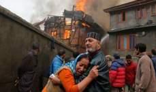 حريق يقتل 19 طالبا داخل مركز تعليمي في الهند