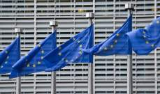 المفوضية الأوروبية تأسف لرفض العموم البريطاني الموافقة على بريكست