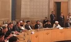 مسؤول في طالبان: نرحب بنتائج مؤتمر موسكو حول أفغانستان