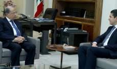 الرئيس عون اطلع من أبو جودة على نتائج المؤتمر العالمي للحد من مخاطر الكوارث