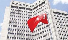 الدفاع التركية: تحييد 19 مسلحا كرديا ومقتل جنديين تركيين بعملية عسكرية شمالي العراق