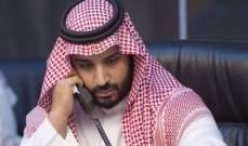 ولي العهد السعودي: ندين العمل الإرهابي الذي استهدف أرواح الأبرياء الآمنين بمصر