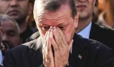 محكمة تركية تبرئ الرئيس التنفيذي لأحد المصارف من تهمة إهانة أردوغان