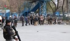 مقتل 7 أطفال في انفجار عبوة ناسفة شرقي أفغانستان