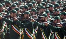 الحرس الثوري الإيراني: القبض على 3 عناصر لصلتهم بتفجير زاهدان