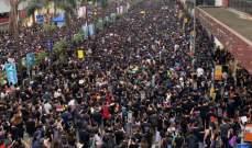 مسيرة ضخمة في هونغ كونغ ضد مشروع قانون تسليم مطلوبين للصين