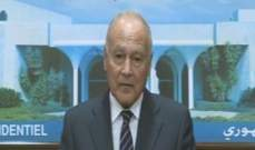 وصول الامين العام لجامعة الدول العربية الى قصر بعبدا للقاء الرئيس عون