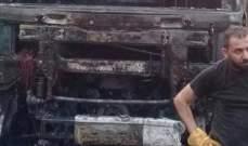 الدفاع المدني: إخماد حريق داخل شاحنة لنقل البضائع في وادي الحجير
