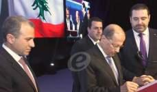مصادر للجمهورية: التوزع السياسي لديموغرافيا الإغتراب بالغرب هي نفسها الموجودة يلبنان
