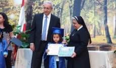 قاطيشه: التكامل بين المدرسة الخاصة والرسمية هو الذي صنع هوية لبنان