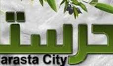 الإعلام الحربي: مدينة حرستا في الغوطة الشرقية لدمشق خالية من الإرهاب