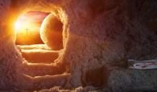 كُلّنا مسيحيّون بالقِيامَة