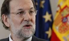راخوي دعا الكتالونيين إلى الإقبال على انتخابات كانون الأول المقبل