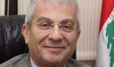 """ناجي غاريوس لبري عبر """"النشرة"""": هل هذا هو الوقت المناسب لبحث قانون الانتخاب ونحن لم ننتهِ من اقرار الموازنة؟"""