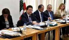 مصادر لجنة المال للـ NBN: مناقشة الموازنة في مجلس النواب لن تكون سهلة