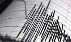 زلزال شدته 6.6 درجة يقع قبالة سواحل اليونان