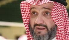 السلطات السعودية تفرج عن الأمير خالد شقيق الوليد بن طلال