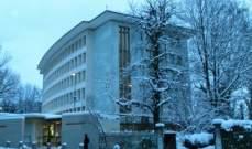 سفارة أميركا بسويسرا تطلق تحذيرا بعد أنباء عن انفجار قرب قنصلية جنيف