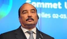 رئيس موريتانيا: نحرص على تعزيز وتطوير علاقتنا مع المغرب