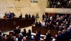 """نتنياهو يوافق على قانون عنصري جديد: """"إعدام أسرى فلسطينيين"""""""