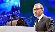 باسيل: إسرائيل تسعى إلى سرقة الكثير من المنتجات اللبنانية ووضعها على اسمها