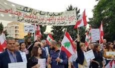 اعتصام لنقابة المالكين برياض الصلح للمطالبة باصدار مراسيم قانون الايجارات الجديد