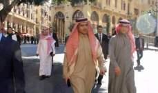 السبهان: رسالتُنا دعم بناء لبنان الدولة لا الطوائف