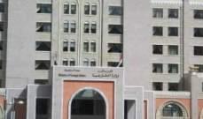 وزارة الخارجية بصنعاء تطالب الأمم المتحدة بالضغط لوقف التصعيد العسكري بالحديدة