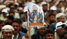 """""""أنصار الله"""" يصدون هجوما للقوات الحكومية اليمنية"""