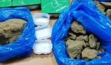 قوى الأمن: ضبط كمية من باز الكوكايين وحشيشة الكيف عند حاجز ضهر البيدر