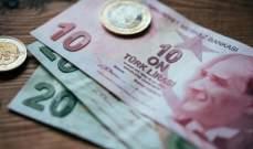ف. تايمز: الاضطراب التركي يمتد إلى أسواق اقتصادات ناهضة