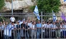 مقتل حاخام إسرائيلي بعملية طعن في الضفة الغربية.. إخفاق جديد للإحتلال