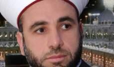 عبدالرزاق: سلاح المقاومة هو مصدر قوة ومناعة لكل اللبنانيين