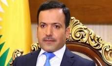 رئيس برلمان كردستان:لم يتم بعد إقرار موعد لإجراء إنتخابات رئاسة الإقليم
