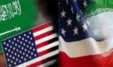 الكباش الايراني- الاميركي- السعودي قد ينتج تسويات مرحلية لبنانياً