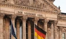 حكومة ألمانيا قلقة من عقوبات أميركا على روسيا بسبب تأثيرها على الصناعة الألمانية