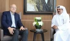 ميقاتي إستقبل سفير قطر لدى لبنان الذي قدم له التهنئة بنتائج الانتخابات
