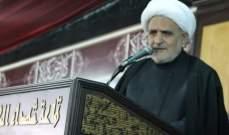 الشيخ المصري حث الحكومة على الاسراع في تقديم الموازنة للمجلس النيابي