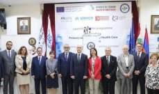 لاسن: نتعاون بشكل وثيق مع وزارة الصحة لتقوية القطاع الصحي في لبنان